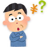 大阪障害年金サポート室
